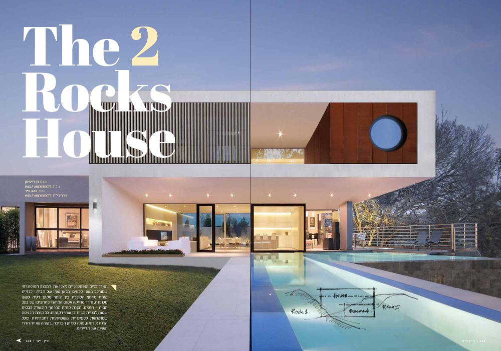 Building and Housing Magazine Israel