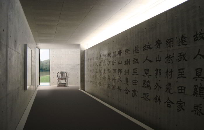 Hallway with Chinese characters